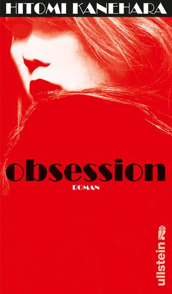 Cover für Obsession